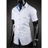 Pánska košeľa s krátkym rukávom Desire